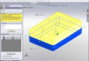 SolidWorks 2009: Split Feature