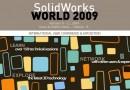SolidWorks World 2009 Website is LIVE!