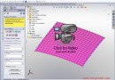 SolidWorks Video Tip: Surface Extraction with ScanTo3D
