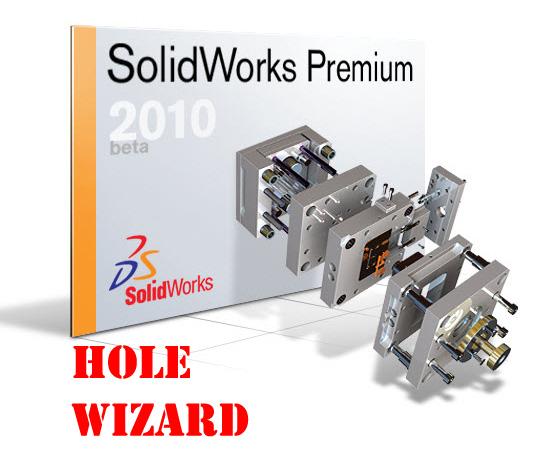 sw2010_HoleWizard