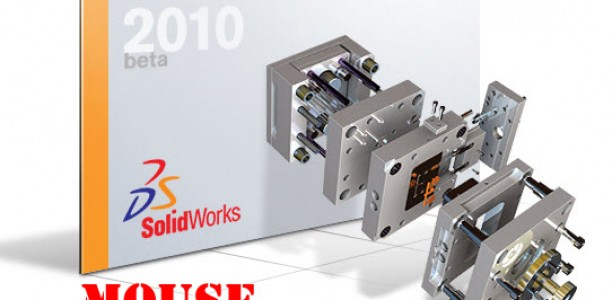 SolidWorks 2010: Mouse Gestures