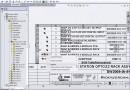 SolidWorks Video Tip:  2009 BOM Restructure